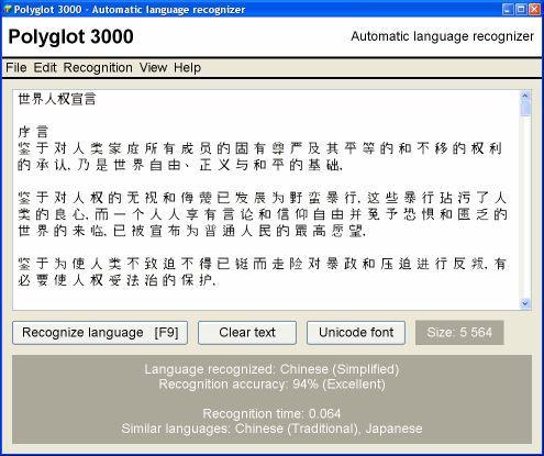 Vorschau Polyglot 3000 - Bild 4