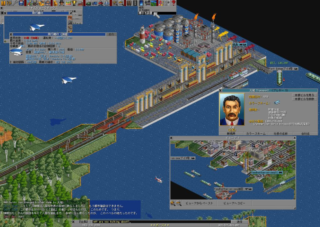Vorschau OpenTTD for Windows - Bild 4