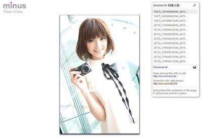 Vorschau Minus for Google Chrome - Bild 4