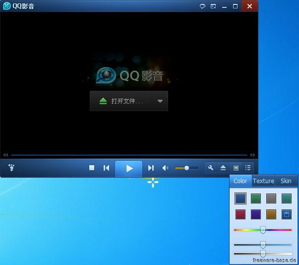 Vorschau QQ Player - Bild 4