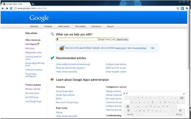 Vorschau Google Input Tools für Chrome - Bild 4