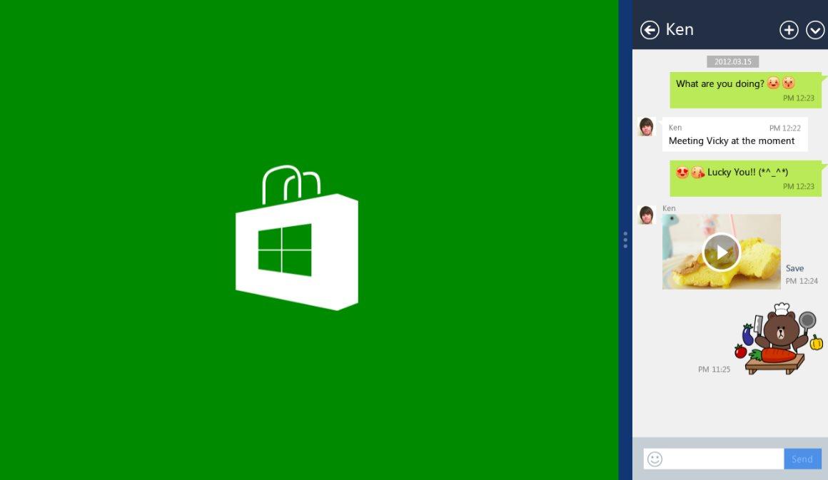 Vorschau Line fuer Windows 8 und 10 - Bild 4